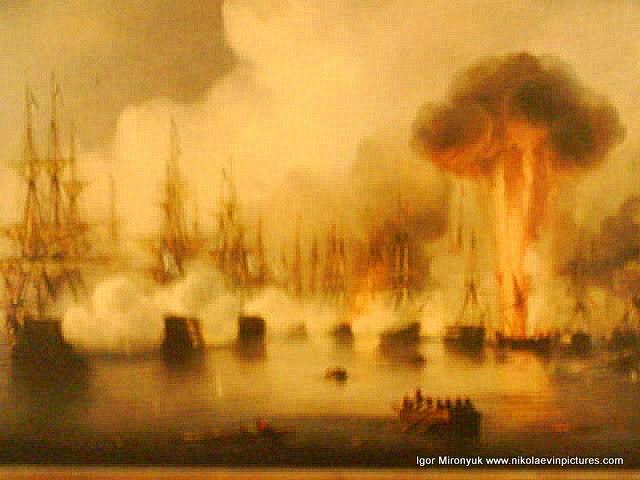 Фрагмент из Синопского сражения.