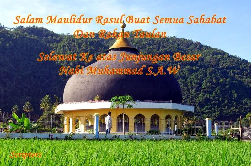 Salam Maulidur Rasul 2014