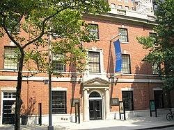 España tiende la mano a la influyente comunidad judía de Nueva York