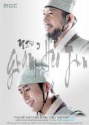 Phim Ngự Y Heo Jun