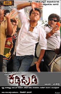 Indian cinema mp3 songs online free download latest kannada movie kaddipudi 20130 kannada movie songs altavistaventures Choice Image
