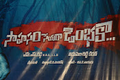 Saahasam Seyara Dimbaka trailer launch-thumbnail-1