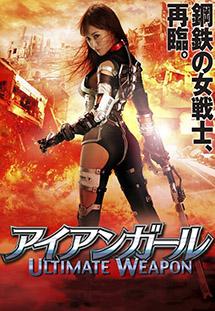 Cô Gái Người Sắt - Iron Girl: Ultimate Weapon