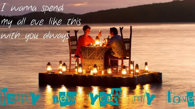 happy new year 2016 messages for gf