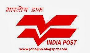 Postal Circle Tamilnadu Recruitment 2014 – Apply for 227 MTS Posts