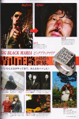Big Black Maria 雜誌揭載 シルバーアクセ REAL STYLE MAGAZINE