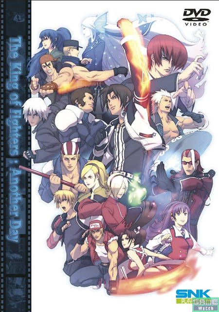 The King Of Fighters Another Day (Ova del KOFMI2) KOFAN