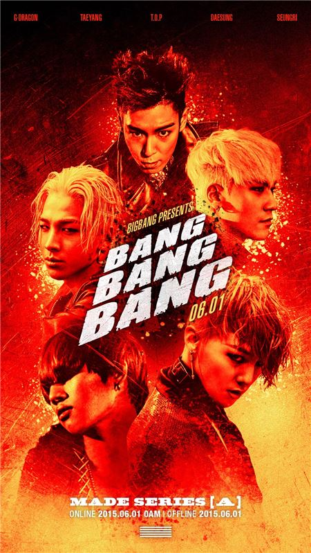 Bigbang BANG BANG BANG MV music video Lyrics Korean English Translation Romanization enjoy Korea hui G-Dragon T.O.P Taeyang Daesung Seungri YG entertainment