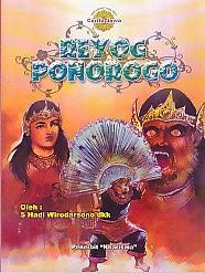 toko buku rahma: buku REYOG PONOROGO, pengarang hadi wirodarsono, penerbit kharisma