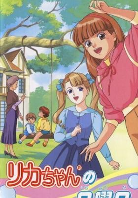 Licca-chan no Nichiyoubi