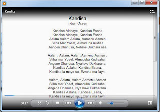 Display Song Lyrics in Windows Media Player_2