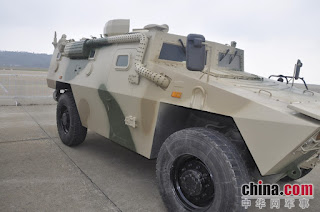 Chinese_CS_VN3_APC_2.jpg