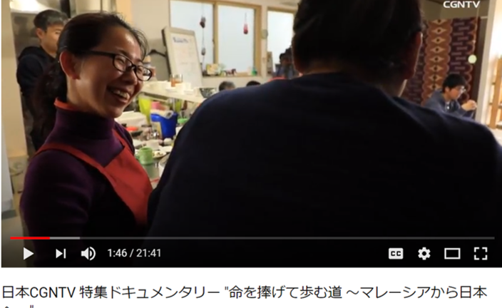 ドキュメンタリー「道」2018.06.30