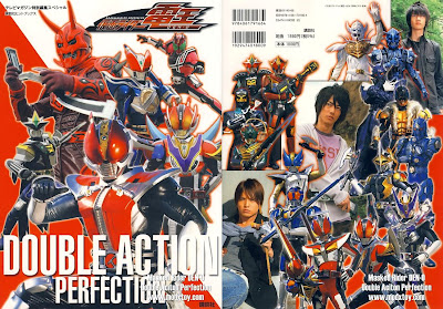 [SCANS] Kamen Rider Den-O: Double Action Perfection