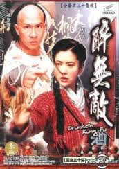 Túy Quyền Vô Địch - Drunken Kungfu
