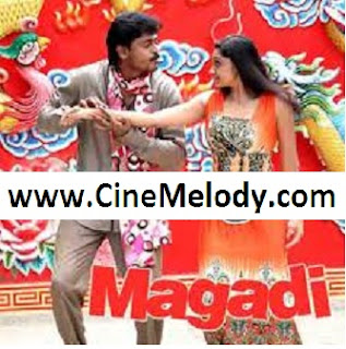 Click Here to Download Magadi (2012) MP3 Songs Free Download