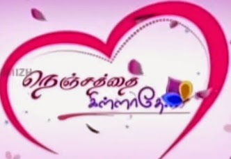 Nenjathai Killathey 04-03-2015 – Zee Tamil Serial 04-03-15 Episode 174