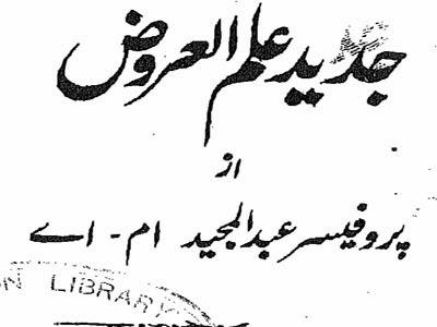 http://books.google.com.pk/books?id=VH9IAgAAQBAJ&lpg=PP1&pg=PP1#v=onepage&q&f=false