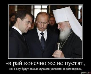 Российской экономике в 2016 году предстоит адский сценарий -