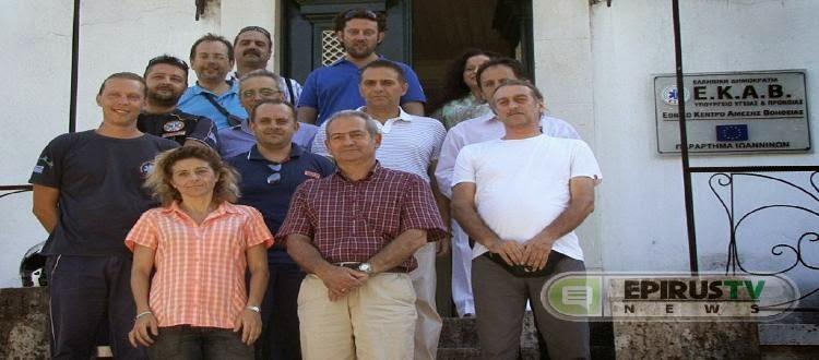 ΗΠΕΙΡΟΣ:Ο πρόεδρος του ΕΚΑΒ Δημήτρης Παπαγιαννίδης στα Γιάννενα.Νέα ασθενοφόρα ,προσλήψεις διασωστών και ένα smart ΕΚΑΒ για τα Ιωάννινα!(βίντεο)