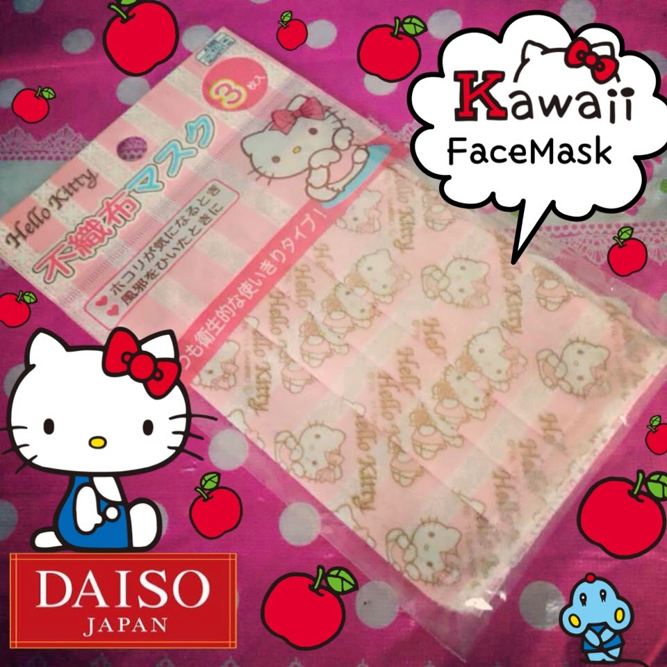 daiso surgical mask