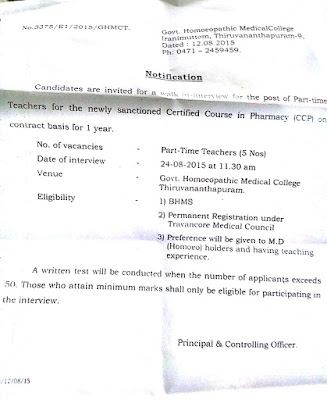 Order CCP faculty