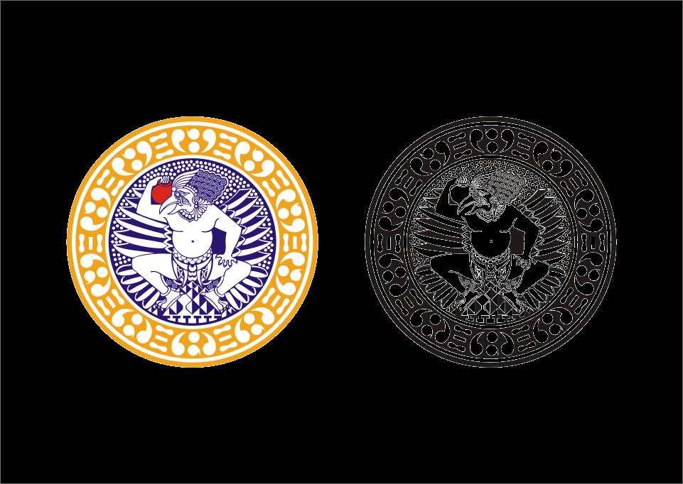 Download Logo UNAIR (Universitas Airlangga) Vector