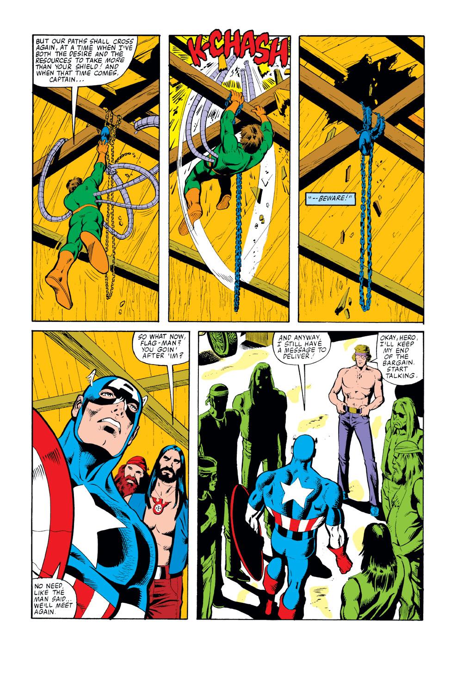 Captain America (1968) Issue #259 #174 - English 18