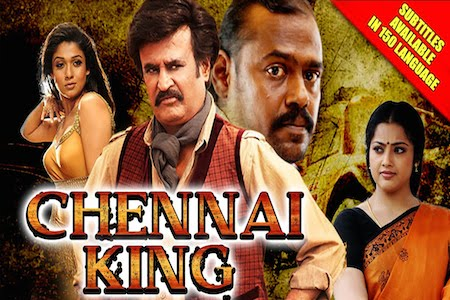 Chennai King 2015 Hindi Dubbed