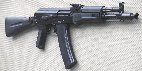 assualt rifles ak104