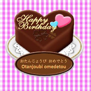 Ucapan Selamat dalam Bahasa Jepang, otanjoubi omedetou