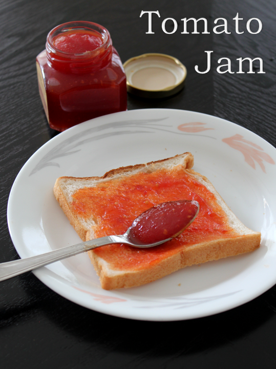 Jaya's recipes: Tomato Jam