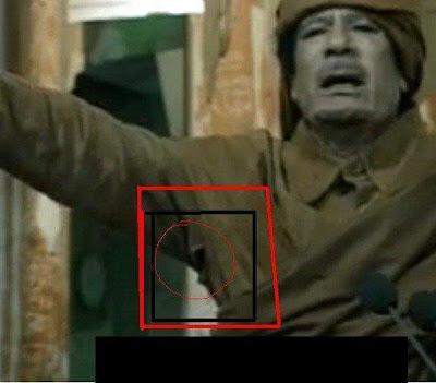 ملابس معمر القذافي