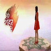 http://itv55.blogspot.com/2015/06/tere-sheher-mein-15th-june-2015-full.html