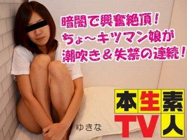 [Jav Uncensored] HD 4083 304 Yukina