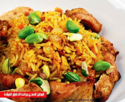 La cuisine alg rienne juin 2013 - Telecharger recette de cuisine algerienne pdf ...