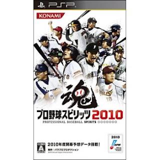 [PSP][プロ野球スピリッツ2010] ISO (JPN) Download