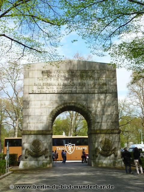 bunker, Führerbunker, Hitler, Berlin, FHQ, Reichskanzlerei, weltkrieg, U-bahnhof, friedhof, soldaten