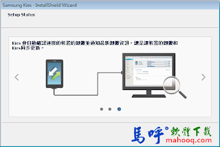 Samsung Kies Download,三星手機(APP)、電腦同步更新工具軟體下載