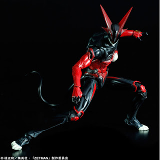 Squre Enix - Play Arts Zetman Figure