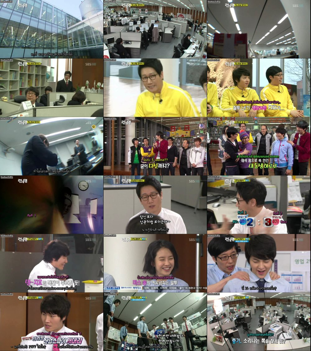 Runningman Sub Thai EP32