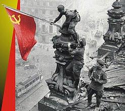 NUNCA ESQUECER A VITÓRIA DA URSS SÔBRE AS HORDAS NAZISTAS NA 2 GUERRA.