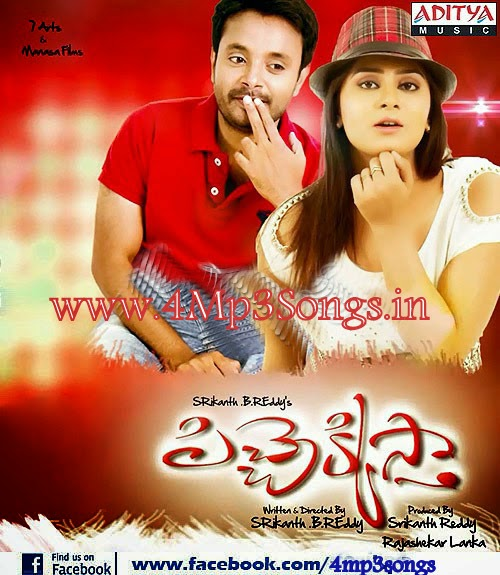 http://www.4mp3songs.in/2014/09/pichekkistha-2014-telugu-mp3songs-free_10.html