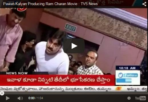 Pawan Kalyan Producing Ram Charan Movie