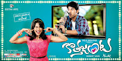 Kotha Janta Movie Wallpapers and posters-thumbnail-8