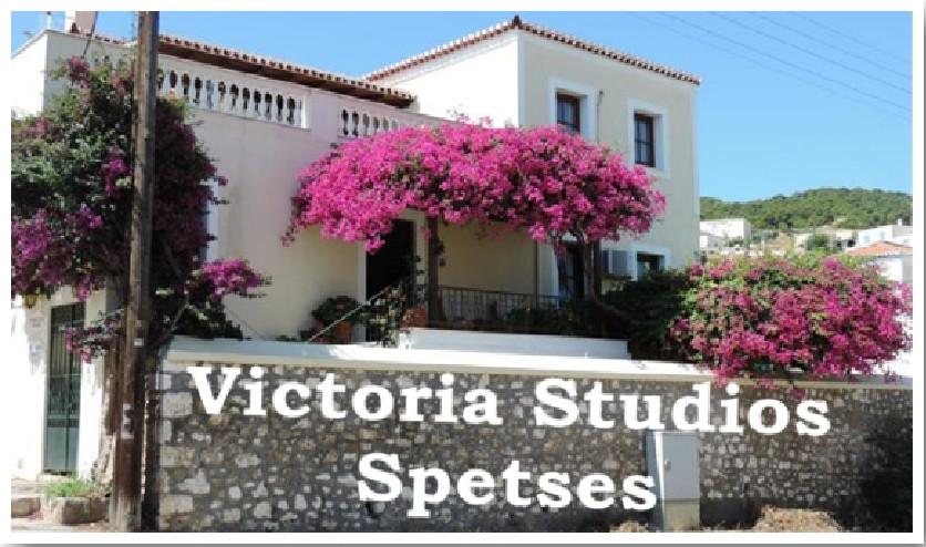 Victoria Studios