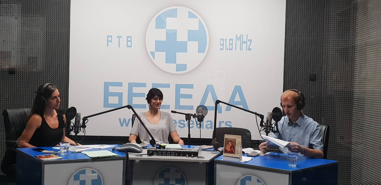 У јутарњем програму радија Беседе о 362. броју Православног мисионара и о празнику Преображења