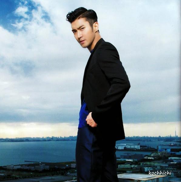 Siwon Blue World