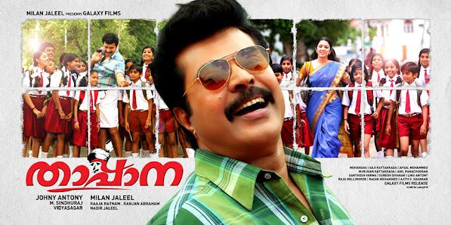 Malayalam Movie Review Thappana