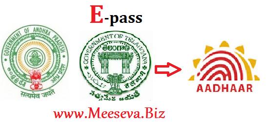 Aadhar Card Seeding To Epass